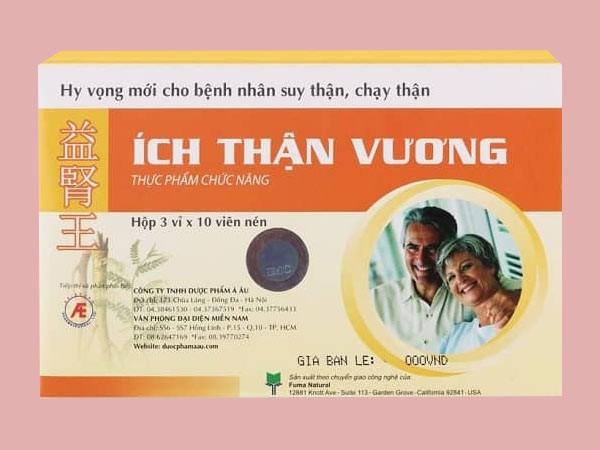 ich_than_vuong