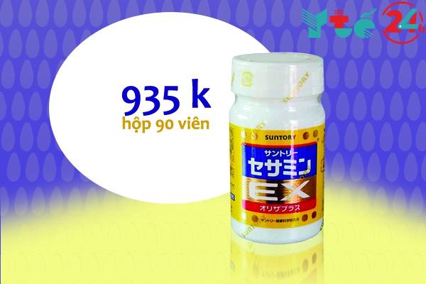 Giá bán hiện nay của thực phẩm chức năng Sesamin Ex