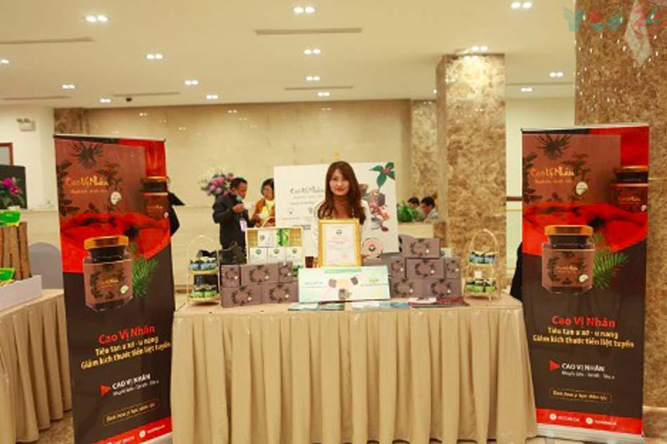 Cao Vị Nhân đã được UBND tỉnh Hòa Bình công nhận là sản phẩm Công nghiệp nông thôn tiêu biểu